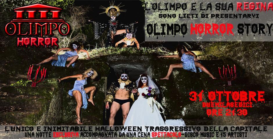 Olimpo Horror Party